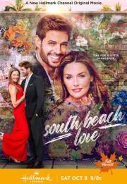 South Beach Love 2021