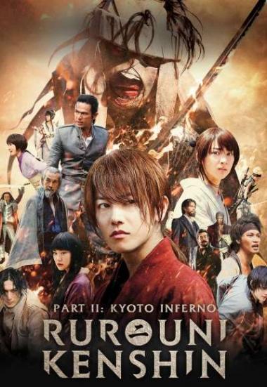 Rurouni Kenshin: Kyoto Inferno 2014