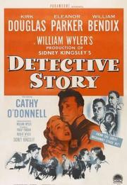 Detective Story 1951