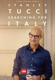 Stanley Tucci: Searching for Italy 2021