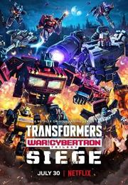 Transformers: War for Cybertron Trilogy 2020