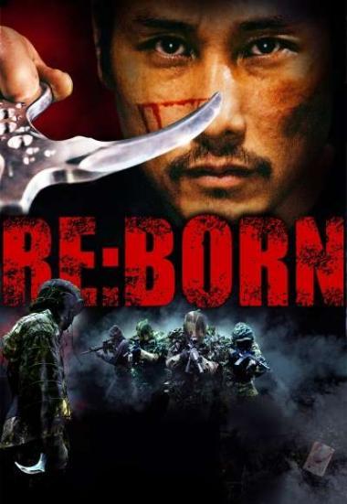 Re: Born 2016
