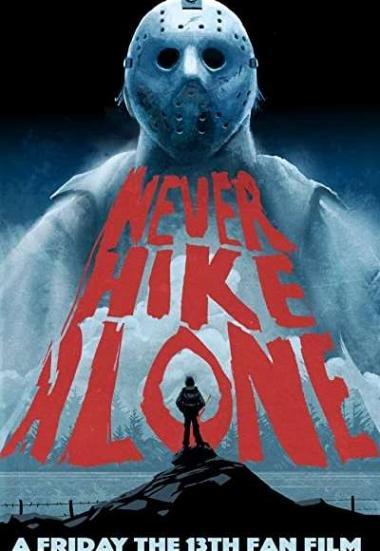 Never Hike Alone 2017