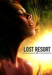 Lost Resort 2020
