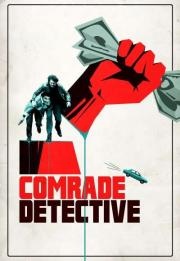 Comrade Detective 2017