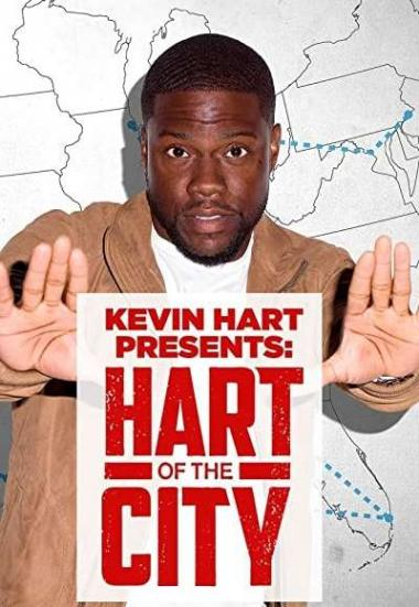 Hart of the City 2016