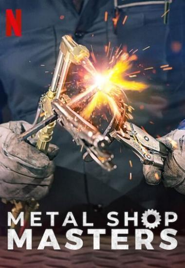 Metal Shop Masters 2021