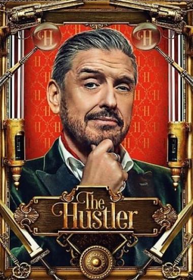 The Hustler 2021