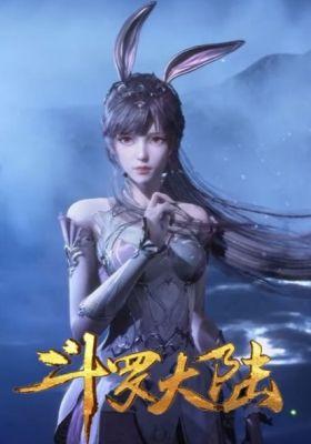 Douluo Dalu: Xingdou Xianji