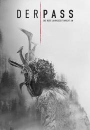Pagan Peak 2018