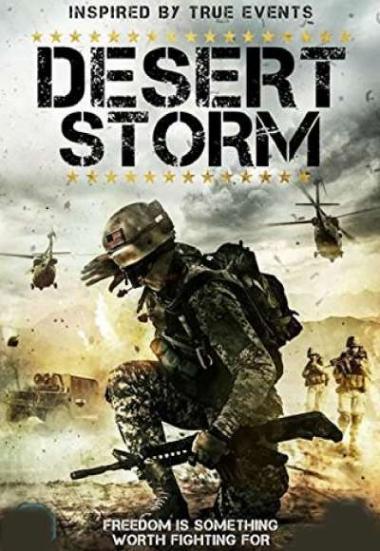 Desert Storm 2018