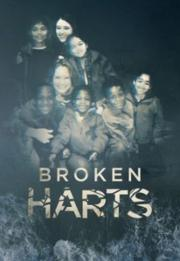 Broken Harts 2021