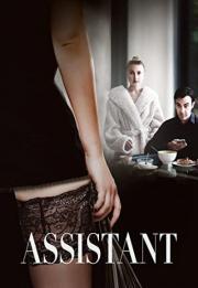 Assistant 2021