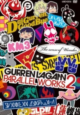 Tengen Toppa Gurren Lagann: Parallel Works 2