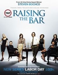 Raising the Bar 2008