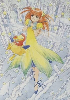 Licca-chan Fushigi na Fushigi na Yunia Monogatari
