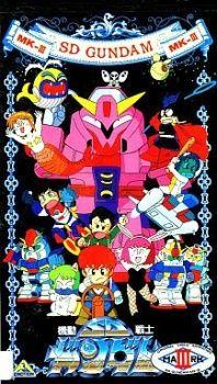 Kidou Senshi SD Gundam Mk-III