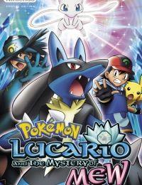 Pokémon: Lucario and the Mystery of Mew (Dub)