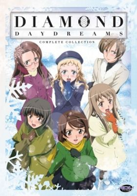 Diamond Daydreams (Dub)