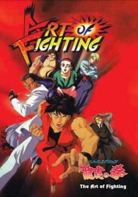 Art of Fighting (Dub)