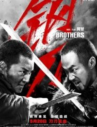 Brothers 2016