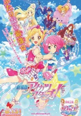Aikatsu Stars! Movie