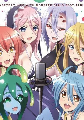 Monster Musume: Everyday Life with Monster Girls (Dub)