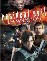 Resident Evil: Damnation 2012