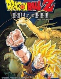 Dragon Ball Z: Wrath of the Dragon (Dub)