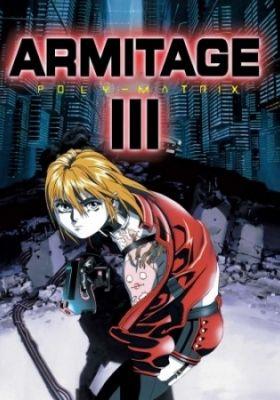 Armitage III: Poly-Matrix (Dub)