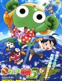 Keroro Gunso the Super Movie: Creation! Ultimate Keroro