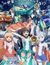 Lagrange: The Flower of Rin-ne Season 2