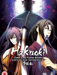 Hakuoki: Demon of the Fleeting Blossom (2012)