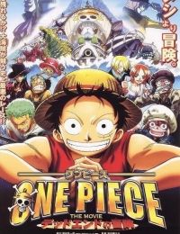 One Piece The Movie: The Dead End Adventure
