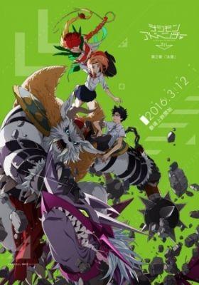 Digimon Adventure tri. Determination (Dub)