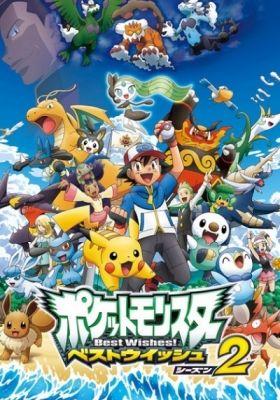 Pokémon BW: Rival Destinies