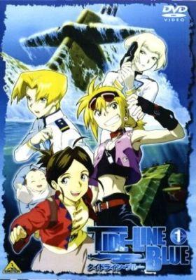 Tide-Line Blue (Dub)
