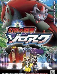 Pokémon: Zoroark—Master of Illusions (Dub)