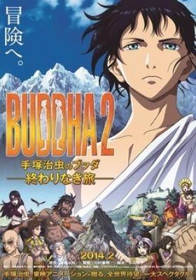 Osamu Tezuka's Buddha Movie 2: Endless Trip