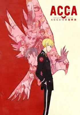 ACCA: 13-Territory Inspection Dept. (Dub)