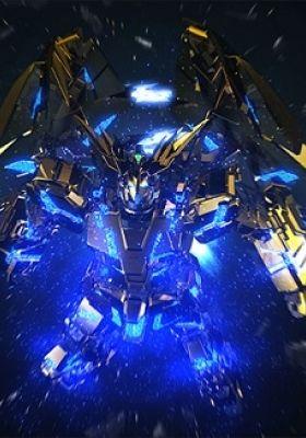 Kidou Senshi Gundam UC: A Phantom World