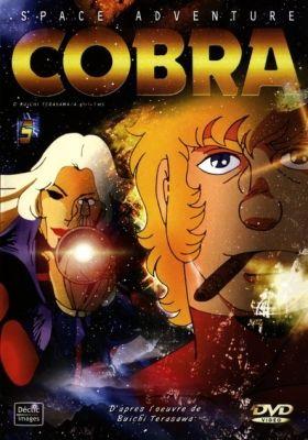 Space Adventure Cobra Pilot (Dub)