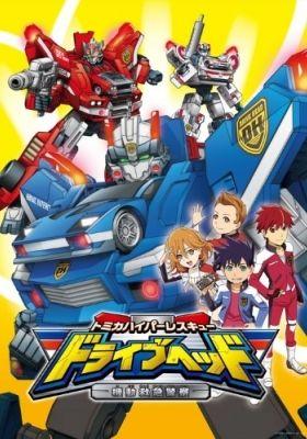 Tomica Hyper Rescue Drive Head Kidou Kyuukyuu Keisatsu