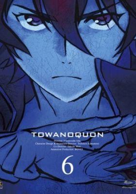Towanoquon: Eternal Quon (Dub)
