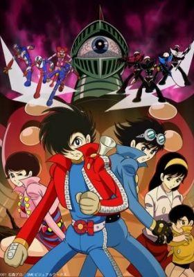 Kikaider 01: The Animation