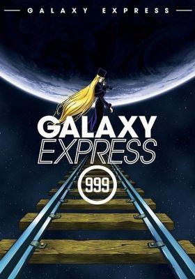 Galaxy Express 999 (Movie) (Dub)