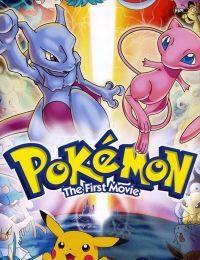 Pokemon: The First Movie (Dub)