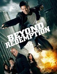 Beyond Redemption 2015