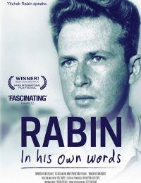 Rabin in His Own Words 2015