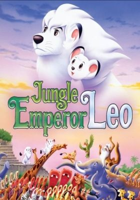 Jungle Emperor Leo (Dub)